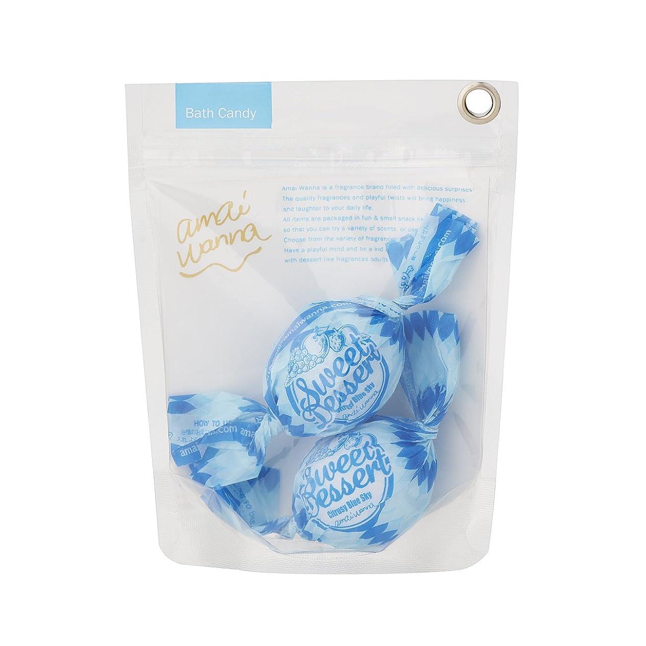 修正分注する狼アマイワナ バスキャンディーバッグ 青空シトラス 35g×2(発泡タイプ入浴料 2回分 おおらかで凛としたシトラスの香り)