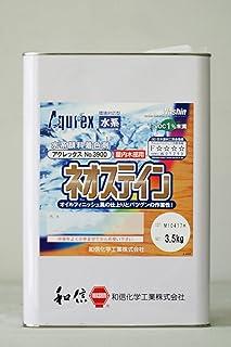 和信化学工業 アクレックスNo.3900ネオステイン N-3 チーク 3.5kg