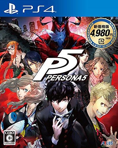 ペルソナ5 新価格版 - PS4