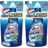 【Amazon.co.jp 限定】【まとめ買い】トイレのルック 除菌消臭EX 詰め替え 350ml×2個パック