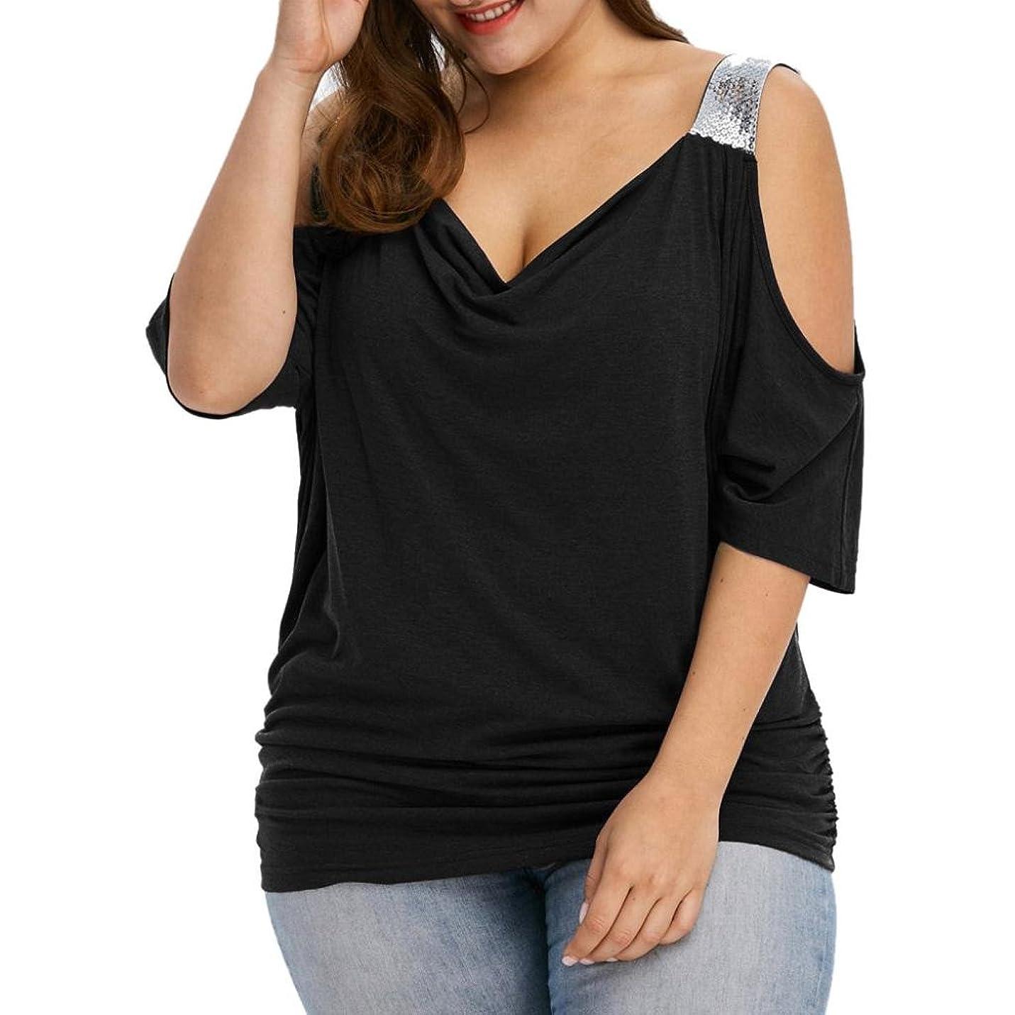 破滅モスク含めるSakuraBest 女性 スパンコール 大きなサイズ 裸の肩 純粋な色 トップスTシャツ