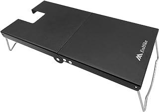 EnHike 遮熱テーブル イワタニ ジュニアコンパクトバーナー CB-JCB 専用 アルミ 遮熱板 テーブル 折畳マルチタイプ 1台多役 軽量 コンパクト キャリーバッグ付き
