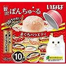 いなば 猫用おやつ 贅沢ぽんちゅ~る まぐろバラエティ 35グラム (x 10)