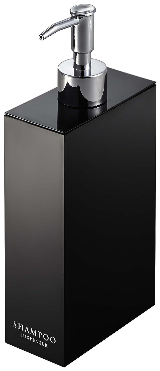 名前を作る服を着る本物山崎実業 ツーウェイディスペンサー シャンプー ブラック 約W5.2×D10.5×H23cm ミスト 7900