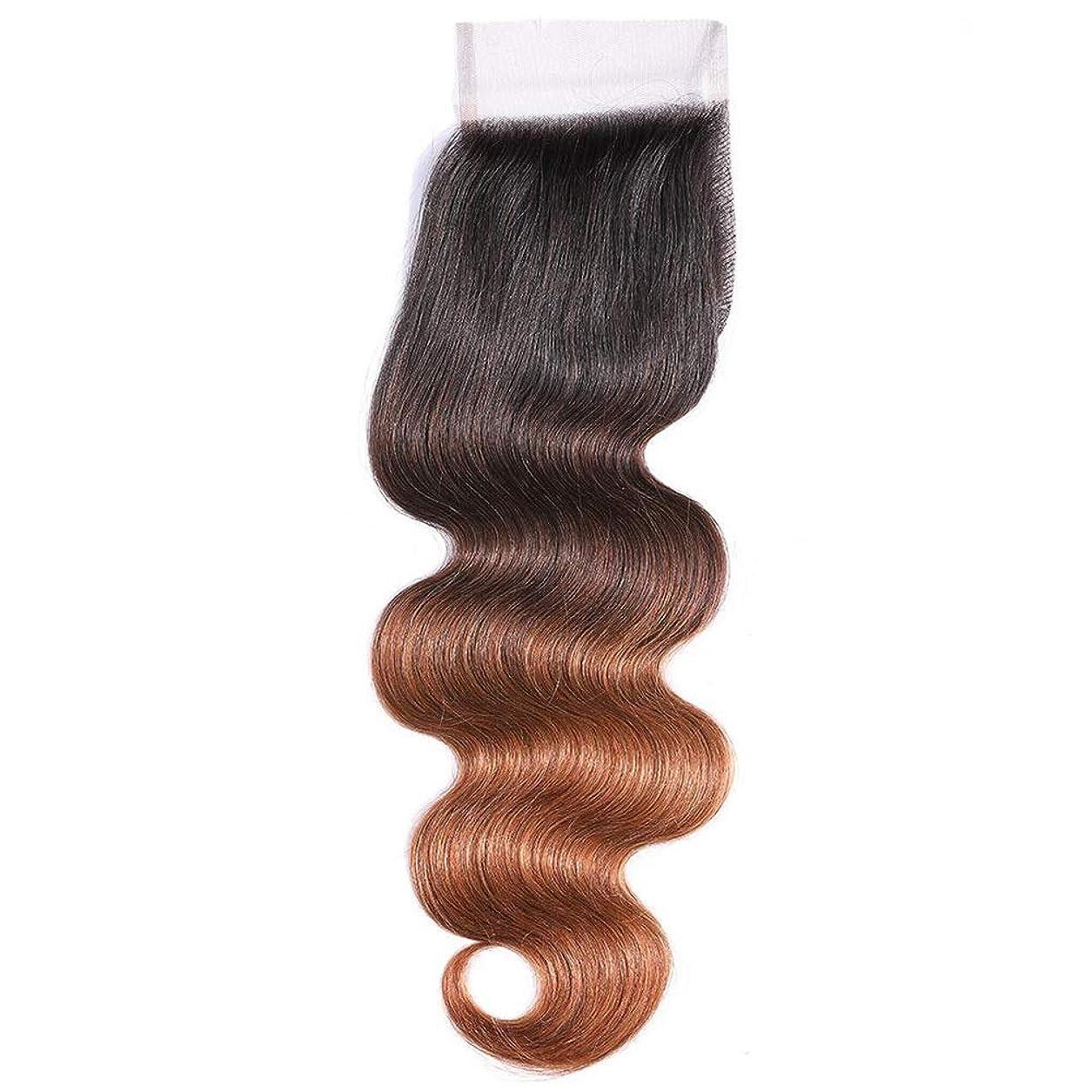 おびえたラベル神経BOBIDYEE ブラジルのトップレース前頭閉鎖ボディウェーブ人間の髪の毛の閉鎖4 * 4インチ - ブラウン3トーン色長い巻き毛のかつらブラウンかつらへの1B / 4/30ブラック (色 : ブラウン, サイズ : 12 inch)