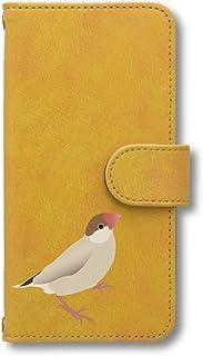 文鳥 (シナモン) スマホケース iPhone 手帳型 イエロー iPhone12 iPhone12Pro Fave フェイブ f0131C009-0816文鳥 ブンチョウ シナモン 鳥 ペット スマホカバー スマートフォン 携帯 スマホ ブック型