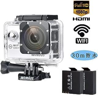 Wimius Q2 wifi 1080p 2.0インチ ウェアラブルカメラ 12MP 170°広角レンズ 30m防水 予備バッテリー アウトドアスポーツに最適 (シルバー)