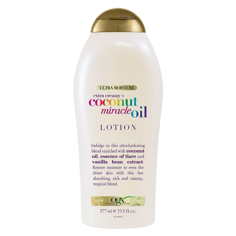 サッカー拷問主流OGX ミラクル ココナッツ オイル ボディローション Body Lotion Coconut Oil Miracle 19.5 Ounce (577ml) [並行輸入品]