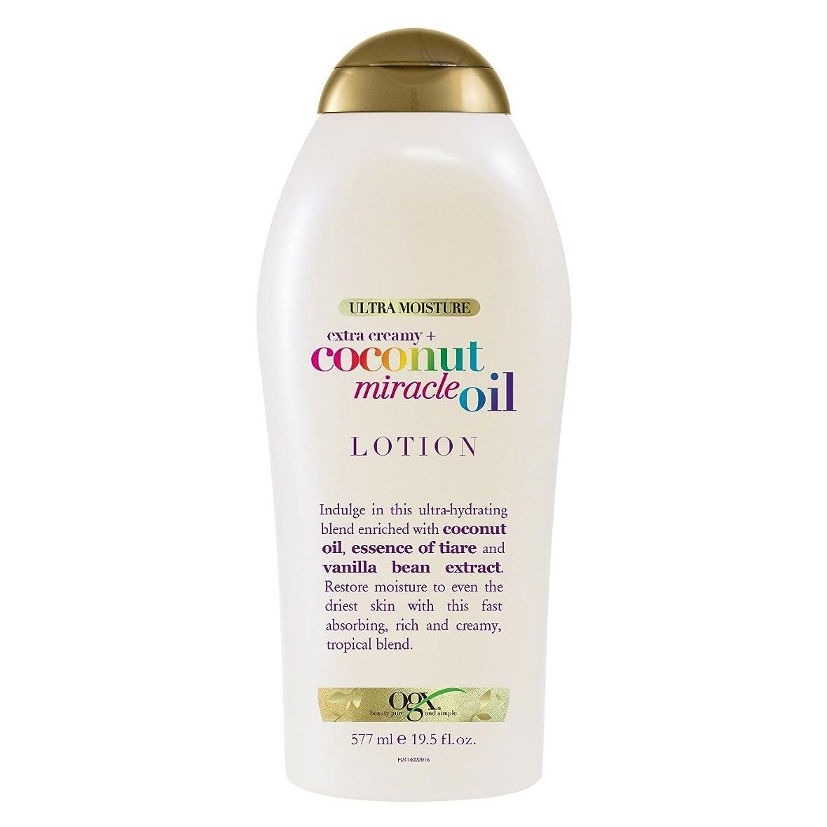 状態拡大する社会主義OGX ミラクル ココナッツ オイル ボディローション Body Lotion Coconut Oil Miracle 19.5 Ounce (577ml) [並行輸入品]