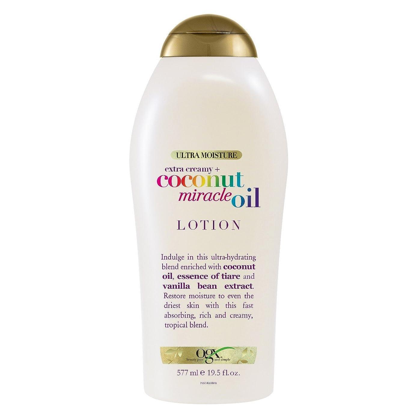 キュービック終わり共感するOGX ミラクル ココナッツ オイル ボディローション Body Lotion Coconut Oil Miracle 19.5 Ounce (577ml) [並行輸入品]