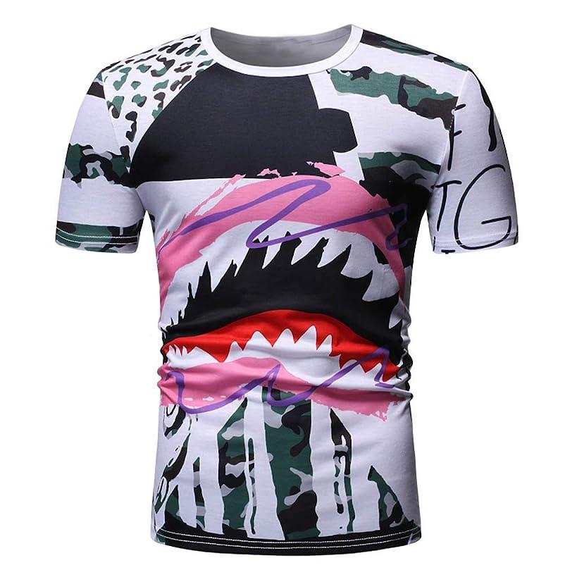 Pongfunsy Men's Summer Top Mens Casual Crewneck Short Sleeve Fashion Striped T-Shirt Splicing Funny Pattern Shirts 2019