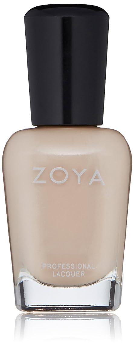 調停者期待枢機卿ZOYA ゾーヤ ネイルカラー ZP904 MCKENNA マケナ 15ml パール 爪にやさしいネイルラッカーマニキュア
