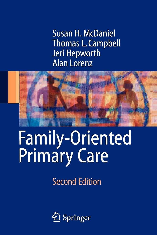 良い意志に反する繰り返したFamily-Oriented Primary Care