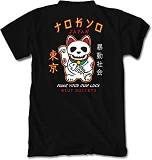 Men's Short Sleeve Graphic Fashion T-Shirt