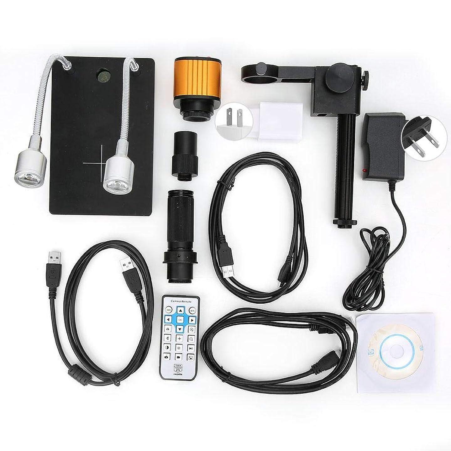 地下室分泌するチェス1080P顕微鏡、100-240V 16MPフルハイビジョン1080P HDMI USB工業用顕微鏡カメラ(US)