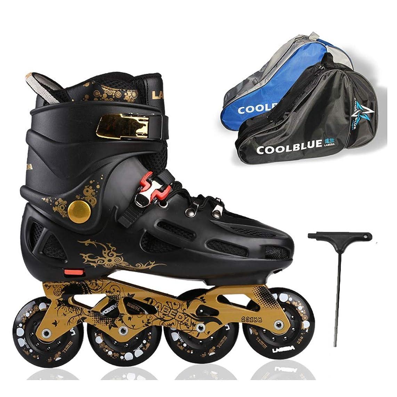 二次不機嫌デュアルZHANGHAIMING インラインスケートフラッシュ、成人男性と女性の初心者アウトドア単一行スケート、プロスポーツスピードスケート靴、35-43ヤード (Color : Black, Size : EU 40/US 7.5/UK6.5/JP20.5cm)