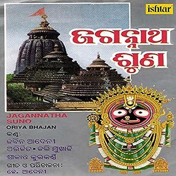 Jagannatha Suno