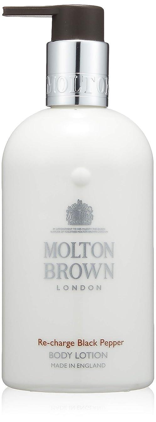 ねばねば仲介者くちばしMOLTON BROWN(モルトンブラウン) ブラックペッパー コレクションBP ボディローション