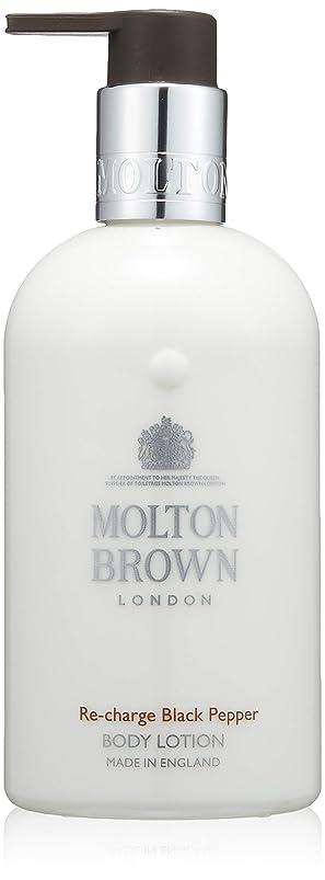 ガウン組立火傷MOLTON BROWN(モルトンブラウン) ブラックペッパー コレクションBP ボディローション