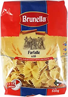 Brunella Pasta Farfalle, 500gm