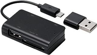 エレコム カードリーダー USB2.0 microUSBコネクタ搭載 変換コネクタ付 ケーブル一体タイプ パソコン スマホ タブレット対応 ブラック MRS-MBH10BK