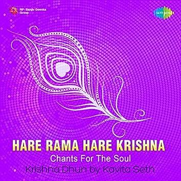 Hare Rama Hare Krishna - Single