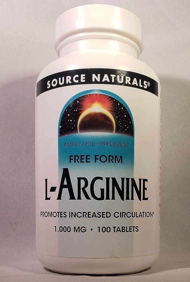 エンジン残酷請うSource Naturals - Lアルギニン自由形式の 1000 mg。100錠剤