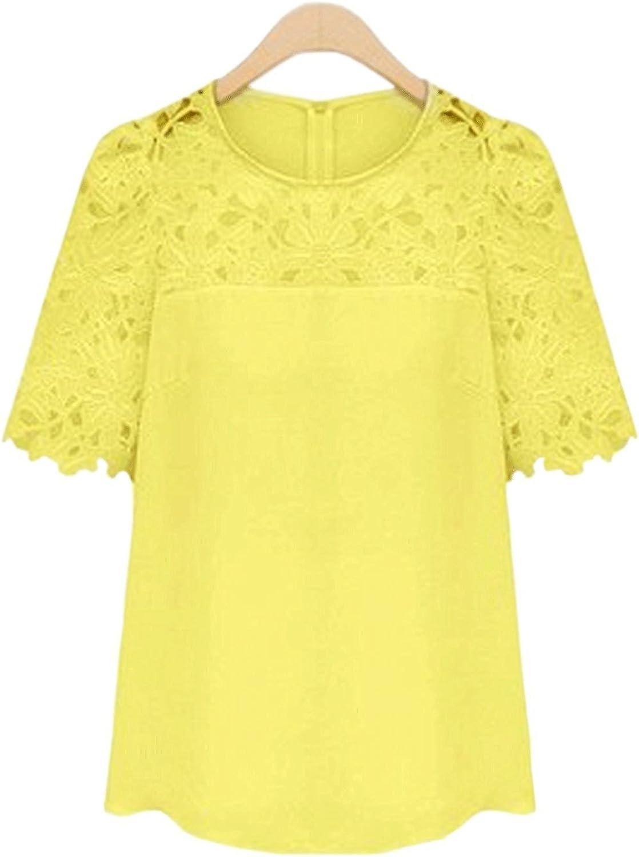 Zalezing Nice Women Lace Decorated Round Neck Shirt and Blouse Yellow