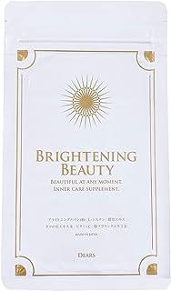 ブライトニングビューティー 「ブライトニングパイン シスチン ビタミンC プラセンタ コラーゲン」 配合 日本製 30日分 男女兼用