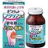 【第2類医薬品】ビスラットアクリアEX 210錠