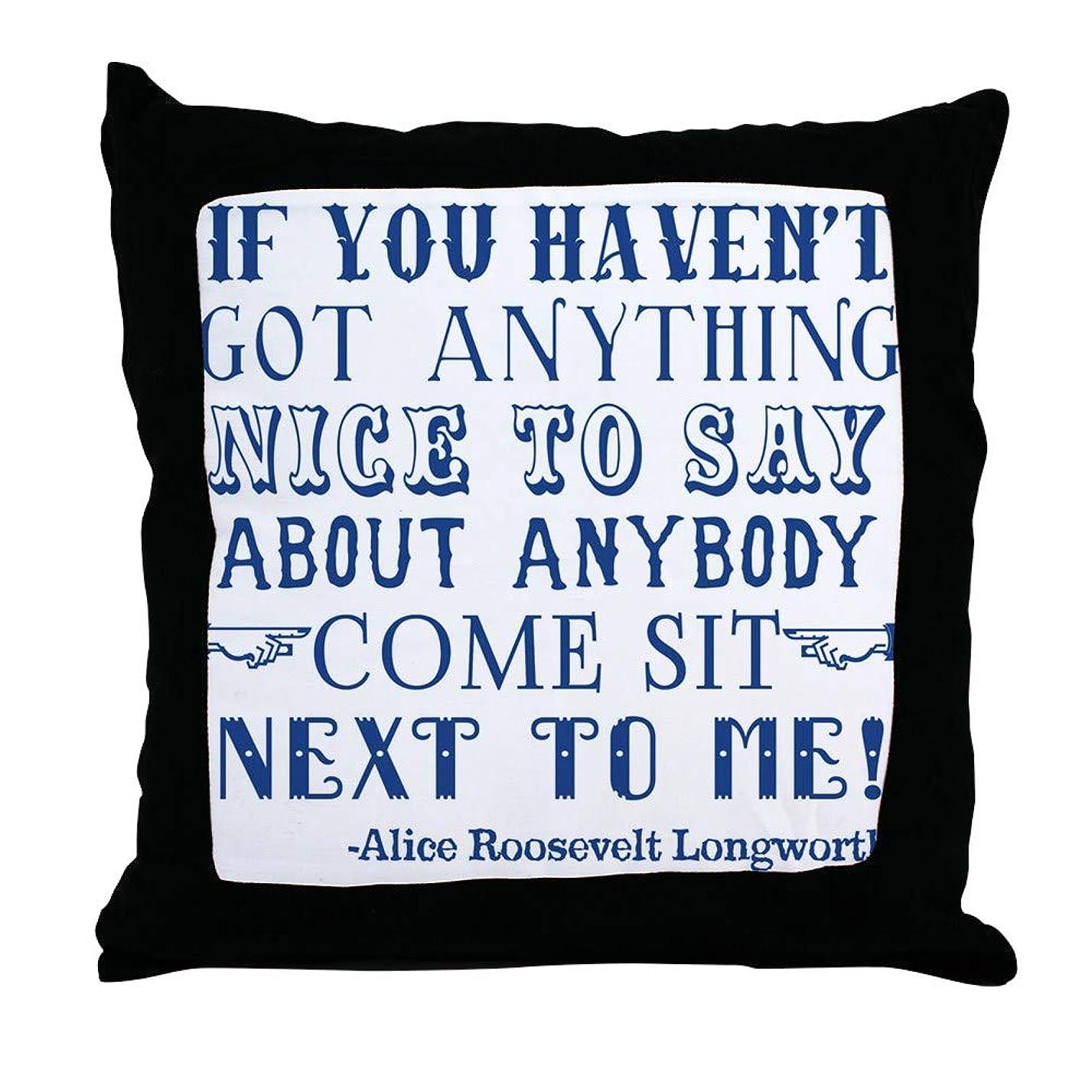 ダイエット地上のますますCafePress?–?FunnyアリスルーズベルトLongworth Quote?–?スロー枕、装飾アクセント枕 Cover + Insert ホワイト 1628969787D2AF1