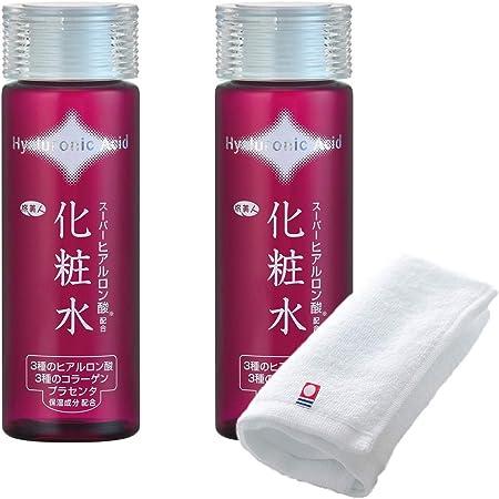 アズマ商事【今治タオルが付いてくる】ヒアルロン酸配合 化粧水2本セット / 旅美人