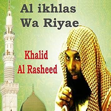 Al ikhlas Wa Riyae (Quran)