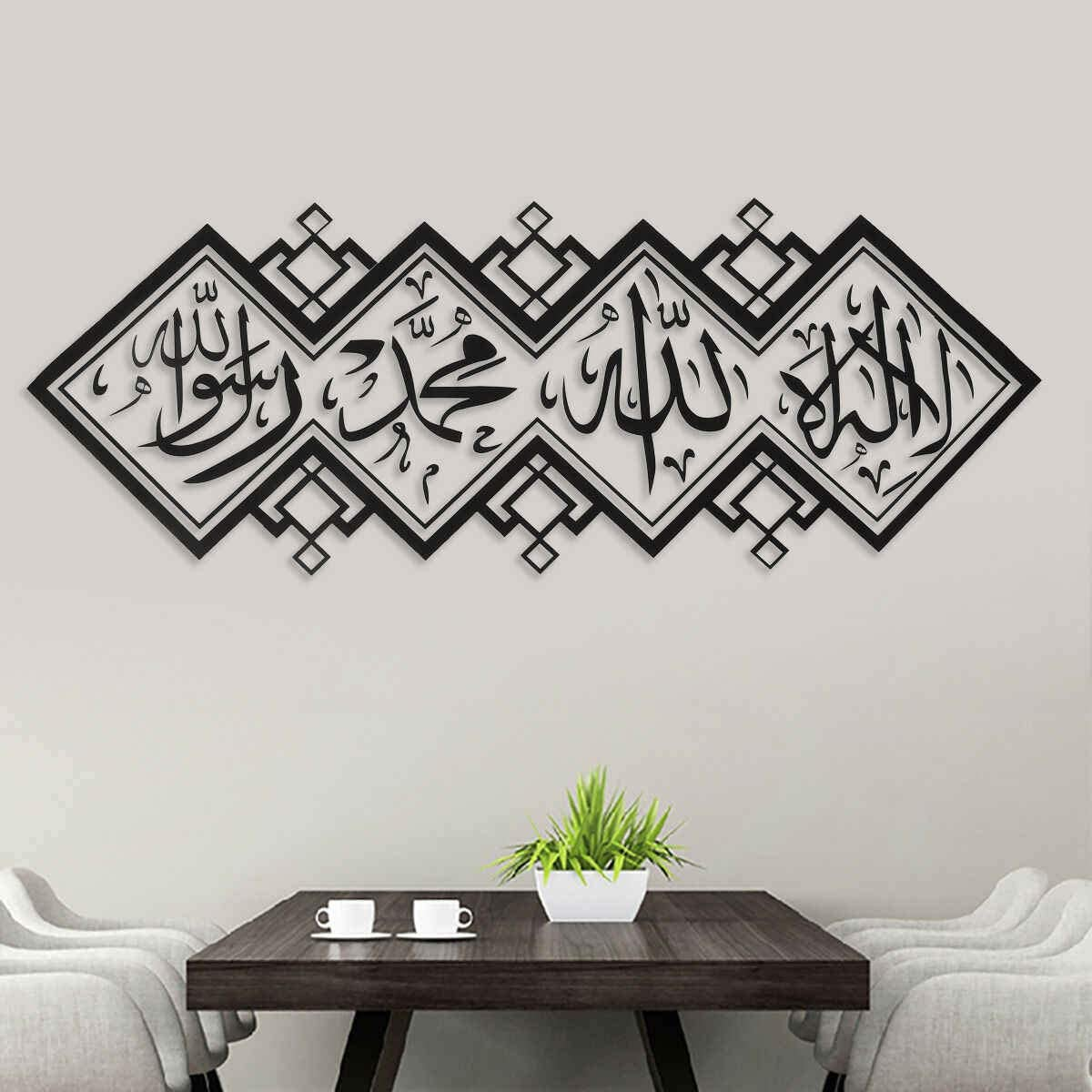 Home 人気ブランド多数対象 Decor お気に入 Arabic Art Word Mosque Islamic Muslim Detachable Isla
