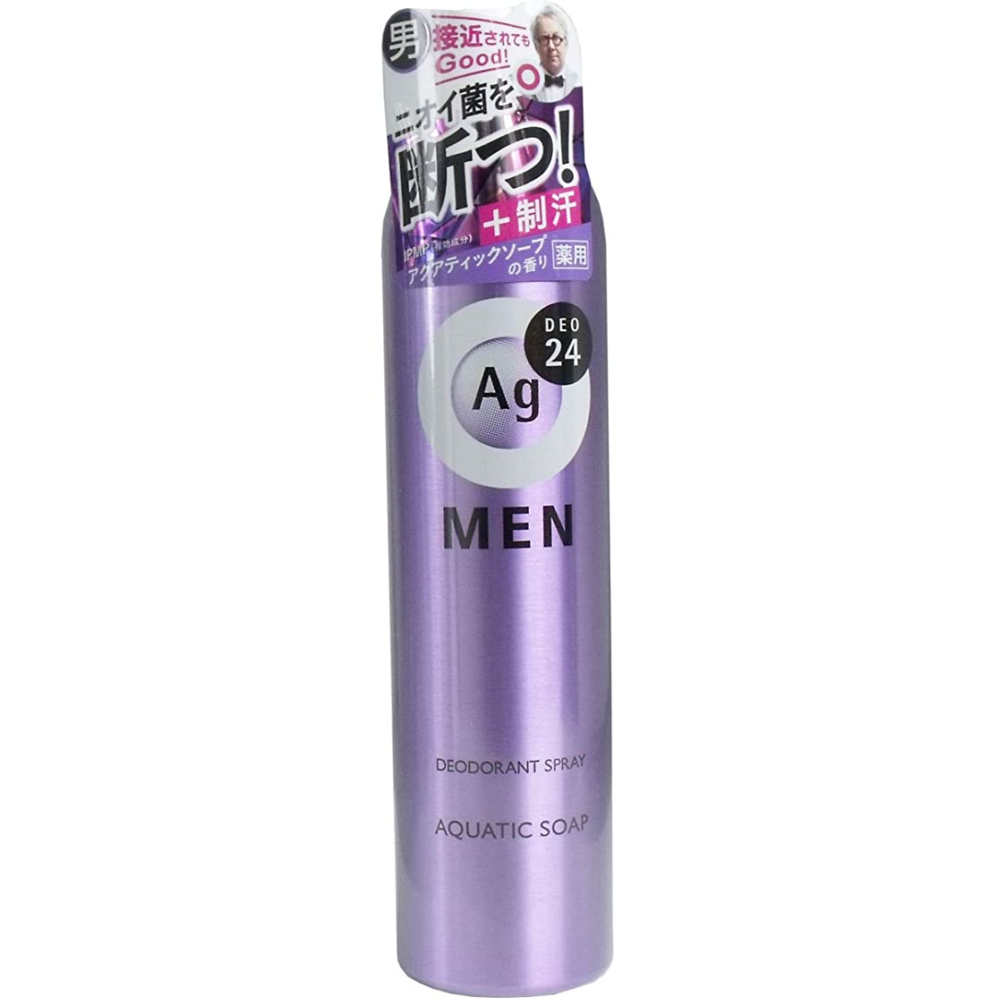 人物偶然心臓(資生堂)AGデオ24メン メンズデオドラントスプレーN アクアティックソープの香り 100g(医薬部外品)