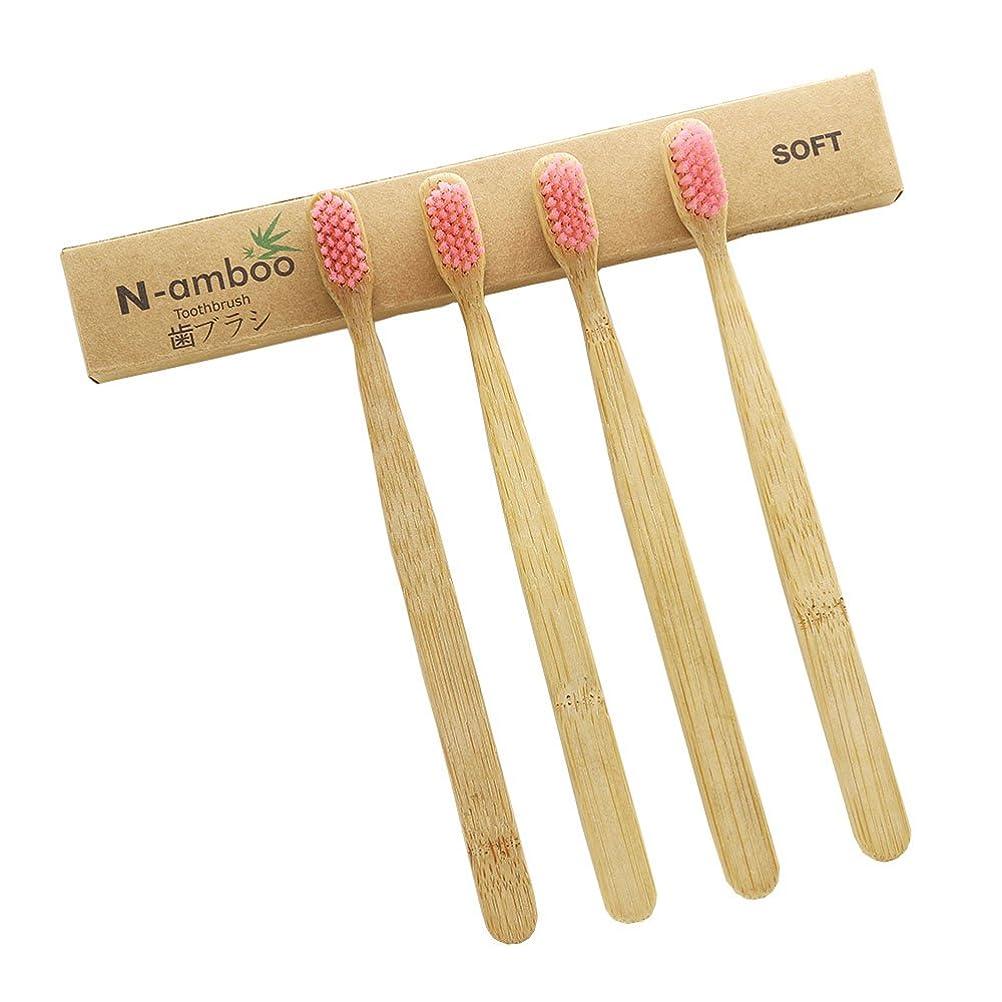 持つリブたぶんN-amboo 竹製 歯ブラシ 高耐久性 ピンク エコ 色あざやか (4本)