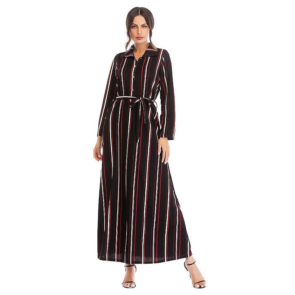 ??EDC Summer Women's Stripe Printing Dresses Turn-Down Collar Full Sleeve Striped Casual Slimming Long Maxi Dress with Belt