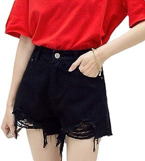 Energy Women's Over Waist Fashion Cowboy Broken Hole Pure Colour Shorts Beach Pants