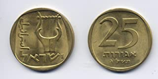 Lot of 5 Israeli Coins, 25 Old Agorot 1960, Israel Rare Collectible Jewish Money
