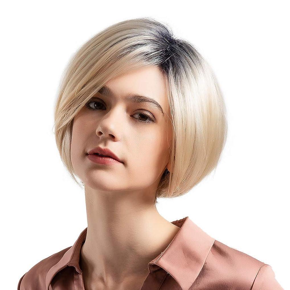 月飢えた簿記係ウィッグショートボブストレートヘア50%リアルヘアウィッグ女性のファッショングラデーションウィッグ