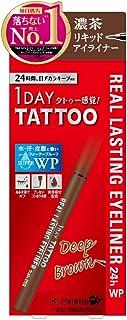 K-Palette Real Lasting Eyeliner 24h Dark Brown for Women, 0.018 Ounce