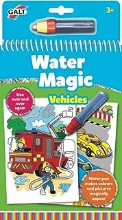 water magic vehicles