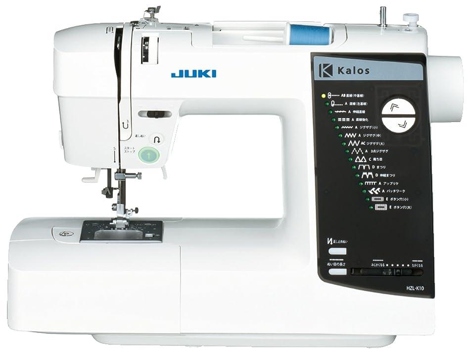 小切手予防接種南極JUKI コンピューターミシン 『kalos』 ハードケース付き HZL-K10