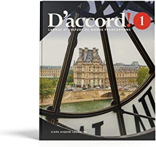 D'accord!, ©2019 Level 1, Student Textbook, Supersite Plus Code (w/ vText)
