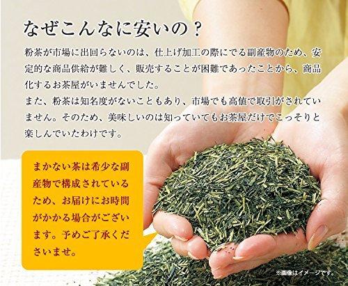 ティーライフのまかない茶(1袋)
