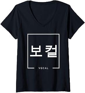 Kpop Vocals Female