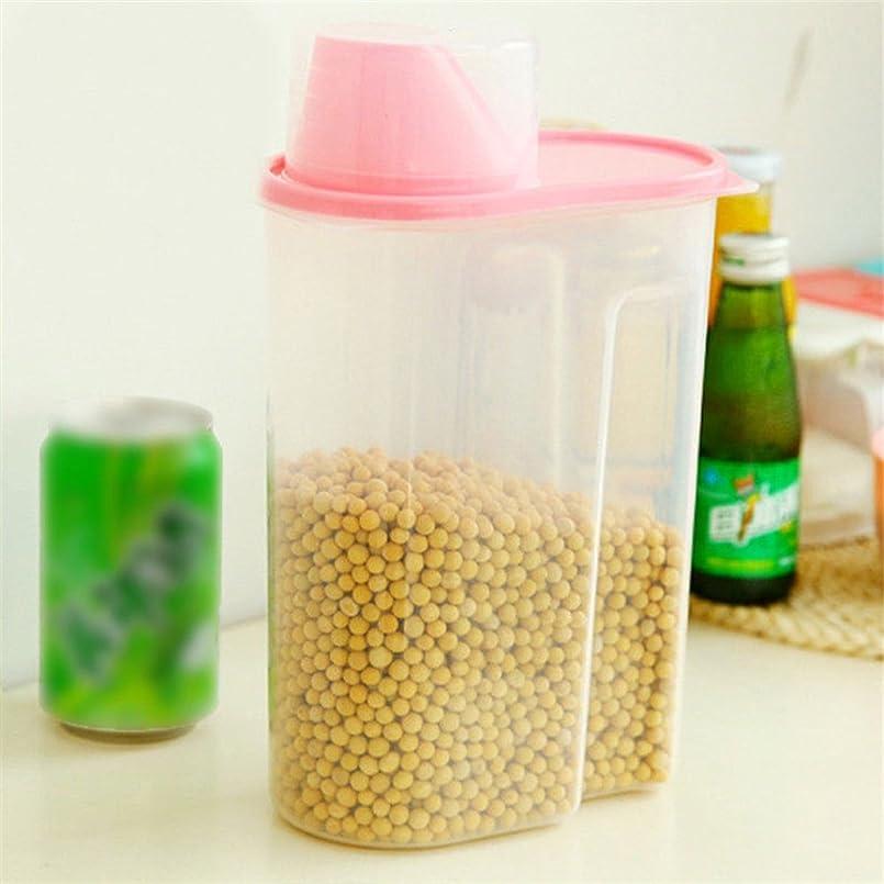 裏切り者賢明な眠いですLiebeye 米びつ 密閉 シリアル 収納 ボックス 穀物 2.5L キッチン 食品 大容量 容器 ピンク