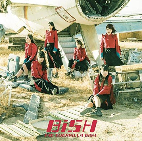 BiSH「プロミスザスター」の歌詞の意味が深い!PVに出ている女の子は誰!?タイアップ情報あり!の画像