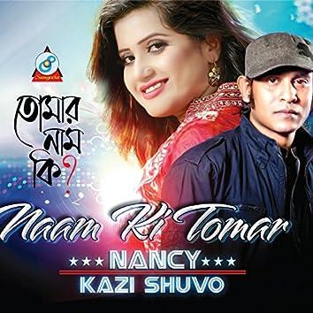 Naam Ki Tomar