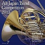 V.A. - All Japan Band Competition 2013 Vo.7 Koto Gakko Hen II [Japan CD] KICG-3448